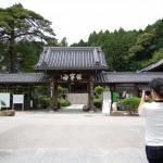 瑠璃光寺五重塔資料館