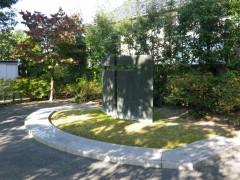 秋の墓地1