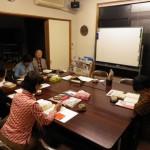 休会(夜)聖書研究祈祷会