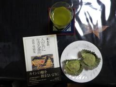 湯田吉敷組会1