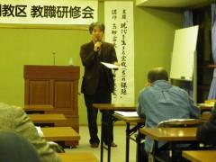 教区の時間お話なさった柴田牧師(廿日市教会・教区議長)