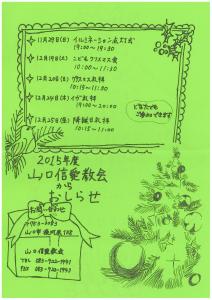 img04901 (2)