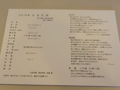 IMGP4714